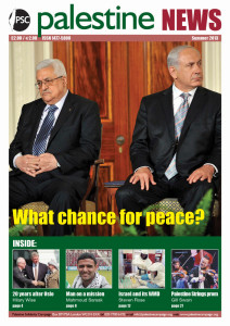 Picture of the front cover of Palestine News