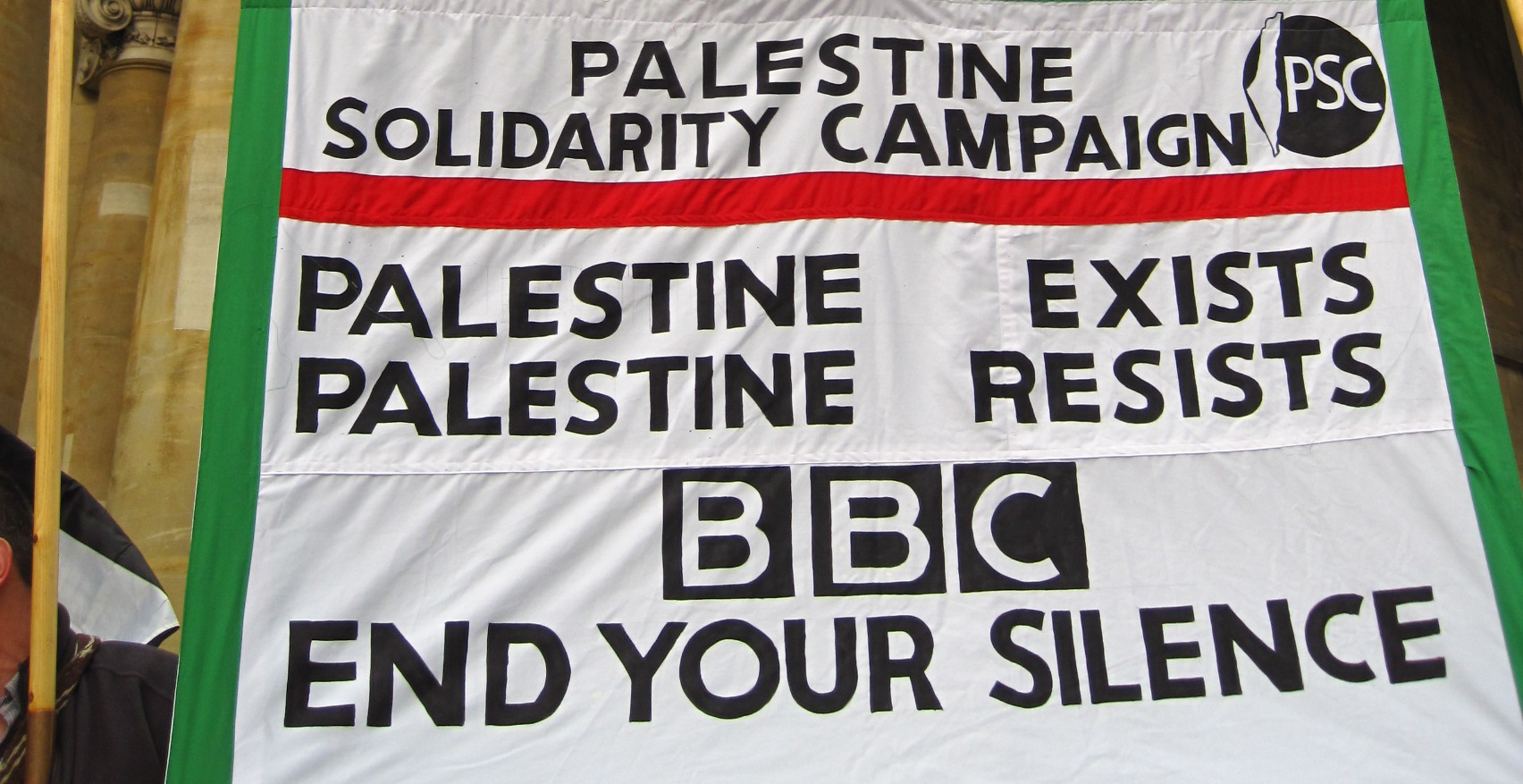 how to call palestine from uk