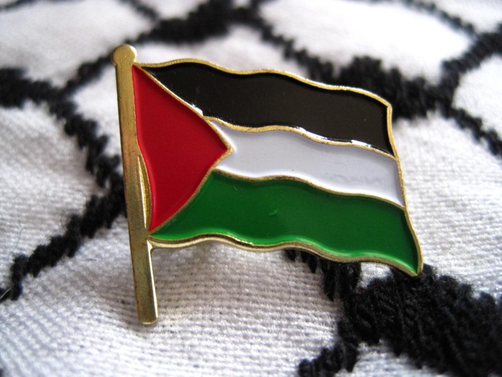 Donate Palestine Gaza