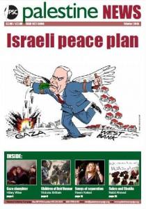 Palestine News - PSC's magazine