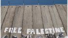 Palestine 2009. Israel's Wall in Bethlehem, West Bank. Photo Credit Montecruz Foto via Creative Commons