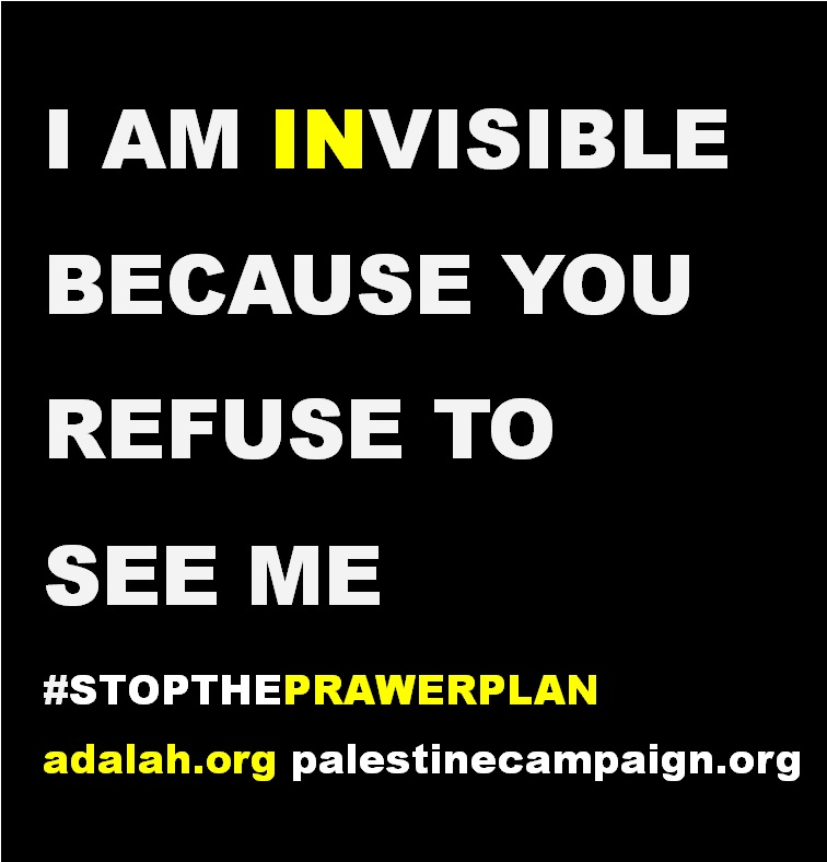 http://www.palestinecampaign.org/wp-content/uploads/2013/07/iaminvisible.jpg