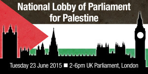 lobby of parliament graphic v2