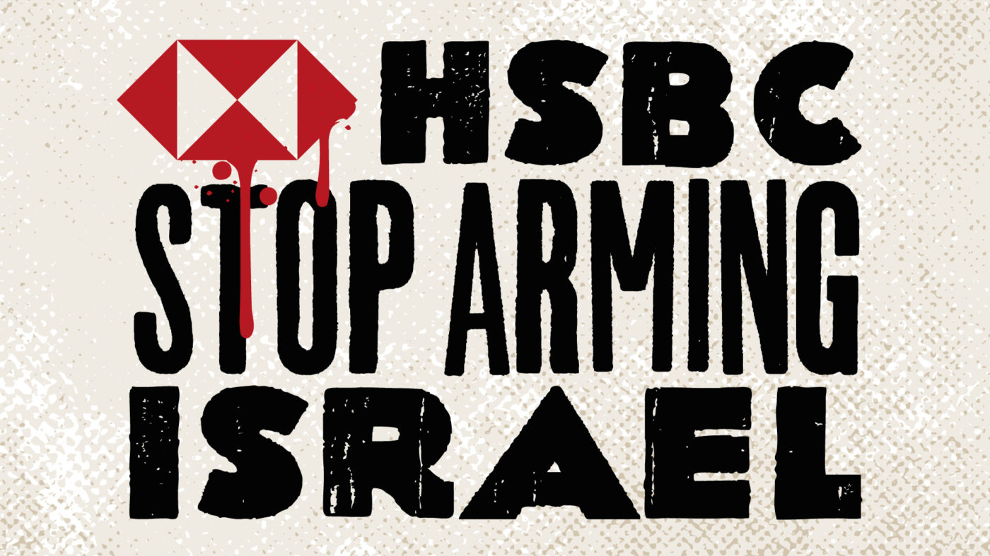 Stop Arming Israel - Palestine Solidarity Campaign