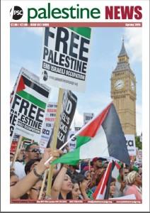 Palestine-news-Spring-2015-frontcover-212x300