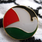 Palestine Dove Enamel Pin Badge
