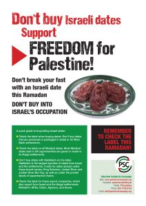 Don't Buy Israeli Dates poster JPG
