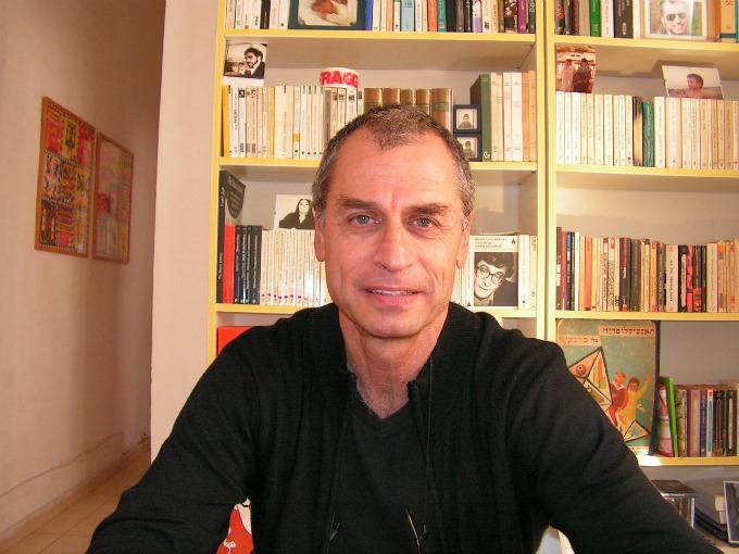 Image result for Eitan Bronstein Aparicio