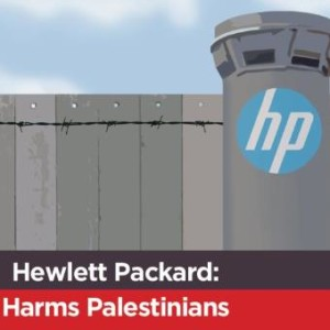 HP postcard