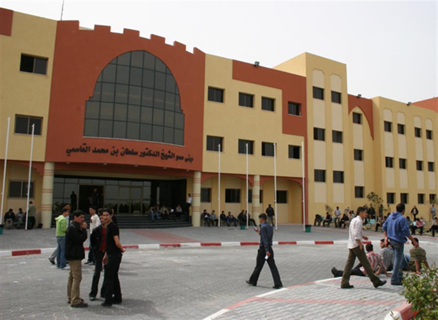 al-Aqsa University