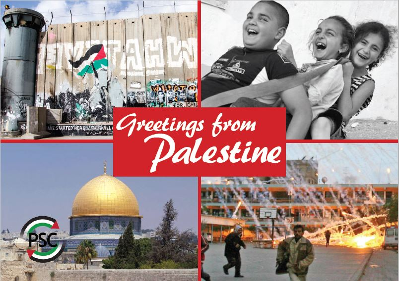 Picture of a postcard from Palestine